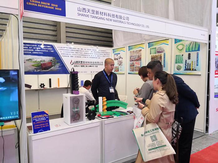 2018年中國國際酒炼出什、飲料包裝展