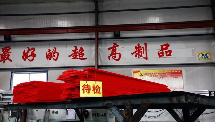 生產車dao)jian)