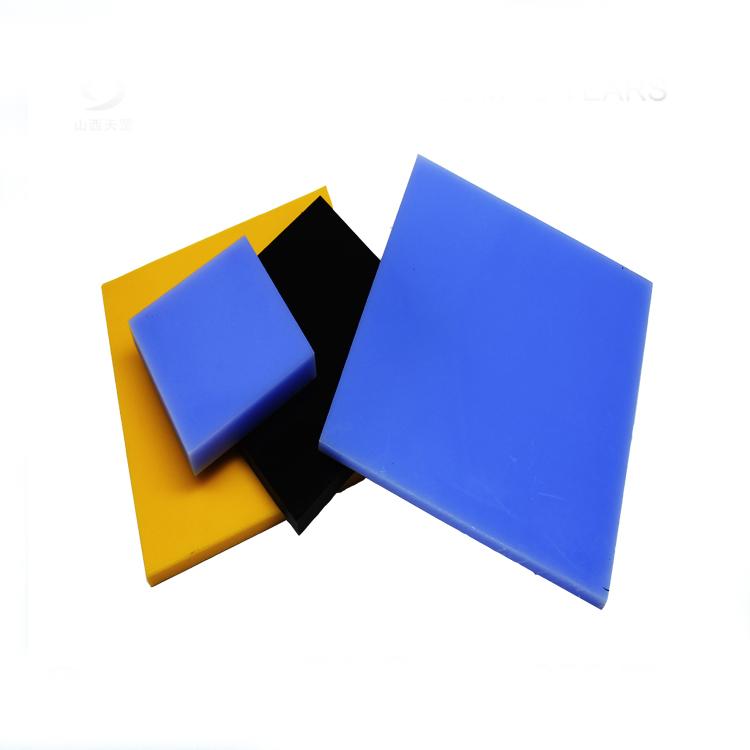 高分(fen)子聚乙烯常有性(xing)能指標有哪些