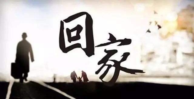 2020年春節(jie)放假通(tong)知